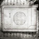 江戸時代の大工雛形本